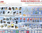 Flowautomech รับงานเหมา ติดตั้งเครื่องจักร และจำหน่ายเครื่องมืออุสาหกรรมทุกชนิด