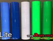 จำหน่าย สติ๊กเกอร์สะท้อนแสง HDLite  สีสวย ค่าสะท้อนดี แบบม้วน-ตัดเมตร