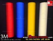 สติ๊กเกอร์สะท้อนแสง3m สติ๊กเกอร์ 3M สะท้อนแสง แบบม้วน-ตัดเมตร ราคาพิเศษ