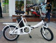 จักรยานไฟฟ้า-พับได้ 16'