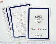 รับพิมพ์การ์ดแต่งงาน Wedding Card ไม่มีขั้นต่ำ