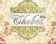 Thebes - ธีบีส จำหน่ายสเปรย์น้ำหอมฉีดผ้ากลิ่นน้ำยาปรับผ้านุ่มร้านซักรีด