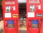 SMLตู้น้ำมันหยอดเหรียญ+ธนบัตรคุณ ก้อง 0955323639
