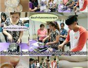 หลักสูตรเรียนทำครีมกันแดดแป้งโฟม โลชั่นกันแดด ครีมบีบี รองพื้นบางเบา เนื้อครีม