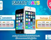 SmartPays