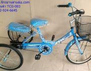 จักรยาน3ล้อ สำหรับผู้สูงอายุ คนปั่นจักรยานไม่เป็น