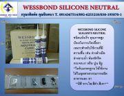 WESSBOND NEUTRAL SILICONE SEALANT 100% RTV