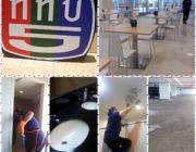 บริษัทรับทำความสะอาดครบวงจร และบริการจัดส่งแม่บ้านสำนักงาน โทร 029074472
