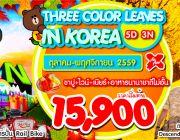 THREE COLOR LEAVES IN KOREA 5D3N