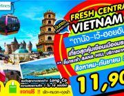 FRESH CENTRAL VIETNAM 4D2N