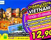 CHARM CENTRAL VIETNAM 5D3N