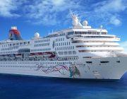 เรือสำราญ ซูเปอร์สตาร์เจมิไน3วัน2คืน สิงคโปร์-พอร์ตคลัง มะละกา-สิงคโปร์