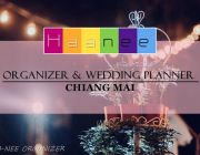 รับจัดอีเว้นท์ งานแต่งงานทุกรูปแบบทั่วประเทศไทย