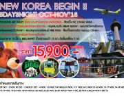 NEW KOREA BEGIN 5D3N