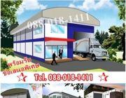 โรงงาน โกดัง ถูกใจ ถูกราคา ถูกทำเล โทร 0880181411