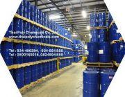 Glycerine general Information Thailand Glycerine