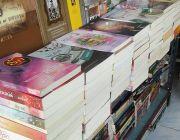 หนังสือมือสองสภาพดี หนังสือเก่า หนังสือน่าอ่าน ลดสูงสุด 70 เปอร์เซ็นต์