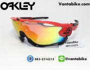 จำหน่ายแว่นตาจักรยาน อุปกรณ์จักรยาน ราคาถูกปลีก-ส่ง [ZeedBike]