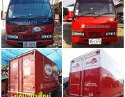 ต่อตู้ทึบ หลังคาอลูมิเนียมรถบรรทุก รถส่งของ ซ่อมตู้ภายนอก ใน เคาะ ทำสีใหม่