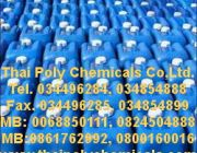 กรดไฮโดรฟลูออริก กรดกัดแก้ว Hydrofluoric acid HF Hydrogen Fluoride ไฮโดรเจน