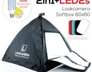 ชุด 2in1 Lookcamera Softbox 60x60 ซม