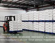 แคลเซียมคลอไรด์ Calcium Chloride CaCl2 เกรดอาหาร Food Grade E509 เกรดอุตสาห