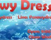 ให้เช่า เสื้อกันหนาวผู้หญิง เสื้อโค้ท ลองจอน สวยเก๋ สะอาด by Snowydress