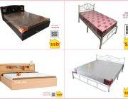 เตียงเหล็กพร้อมที่นอน ขนาด 3.5 - 6 ฟุต