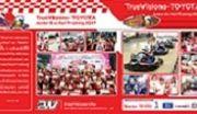 TrueVisions - TOYOTA Junior Go - Kart Training 2017