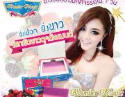 Wonder magic soap