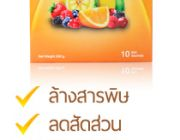 ผลิตภัณฑ์อาหารเสริมคีเน่ Kenae ล้างสารพิษ ดีท็อกซ์ ลำไส้ ขับถ่ายง่าย