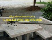 อุปกรณ์ จับงู คีมจับงู ขายคีมจับงู ที่คีบงู ที่หยิบงู ที่จับสัตว์มีพิษ ที่จับ ง
