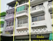 ขายอาคารพาณิชย์ 3ชั้น ตกแต่งสวย ซ.สะแกงาม35 2ใกล้โลตัสพระราม2