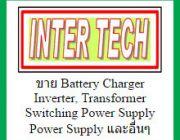 ขาย Switching Power Supply สนใจติดต่อ คุณราชพฤกษ์ Tel. 087-8163113