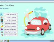 โปรแกรมคาร์แคร์   ล้างรถ  CARCARE
