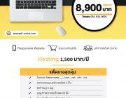 บริการรับออกแบบเว็บไซต์เพื่อธุรกิจ SME