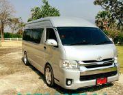 เช่ารถตู้ VIP ราคา 1800 บาท โทร 097-008-7364พร้อมให้บริการรถตู้ทั้งในกรุงเทพฯ
