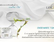 Over White 7 Days ช่วยให้กลับมามีผิวใหม่ ขาวใสและอ่อนเยาว์อย่างเป็นธรรมชาติ