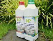 ผลิตภัณฑ์ชีวภาพบำบัดน้ำเสียนาโนพลัส