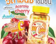 Sydney Vit C Plus Zinc วิตซีพลัส Vitamin C สูตรเข้มข้น เคลียร์จบครบทุกปัญหาผิว
