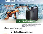 เครื่องสำรองไฟฟ้า UPS สำหรับเครื่องเอกซเรย์ - เครื่องมือแพทย์