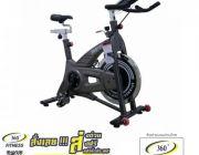 จักรยานนั่งปั่น HP-SP0708