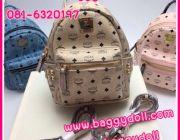 ขายกระเป๋าแบรนด์ก๊อปกระเป๋าแบรนด์เนมกระเป๋าก๊อปแบรนด์เนมที่จัดระเบียบกระเป๋า