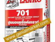 LANKO 701 ปูนนอนชริ้งค์เกราท์ รับกำลังอัดสูง ทำงานง่าย เทแล้วไม่เป็นโพรง ไม่หดตั