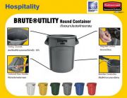 BRUTE Utility Containers  ถังพลาสติกอเนกประสงค์