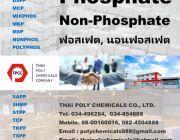 Potassium phosphate food grade โพแทสเซียมฟอสเฟตเกรดอาหาร โมโนโพแทสเซียมฟอสเฟต