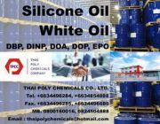 ไวท์ออยล์ พาราฟินออยล์ ซิลิโคนออยล์ White oil Paraffin oil Silicone oil