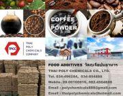 กาแฟผง ผงกาแฟ กาแฟผงสำเร็จรูป Coffee powder Instant coffee Soluble coffee