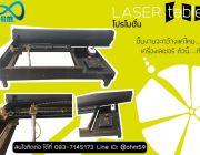 เครื่องเลเซอร์ Engraving Laser Moving Machine