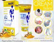 Relax cream ครีมขมิ้นชันนวัตกรรมนาโน การันตีรางวัลระดับโลก